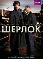 ������. ����� 1. ���� 1 (Blu-Ray)