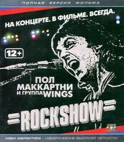 Paul McCartney and Wings - Rockshow (Blu-Ray)