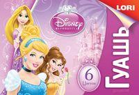 """Гуашь """"Disney. Принцессы"""" (6 цветов)"""