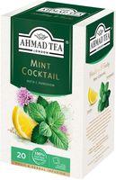 """Фиточай """"Ahmad Tea. Mint Coctail"""" (20 пакетиков)"""