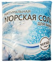 """Соль для ванн """"Морская. С экстрактом череды"""" (1 кг)"""