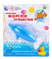 """Заводная игрушка для купания """"Морское путешествие"""" (арт. YS1378-7)"""