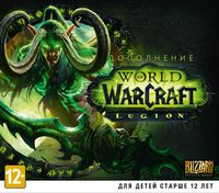 World of Warcraft: Legion (Jewel)