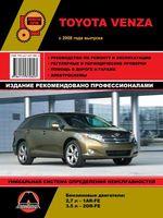 Toyota Venza с 2008 г. Руководство по ремонту и эксплуатации