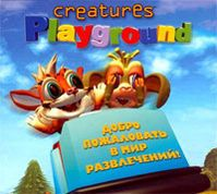 Creatures Playgroung