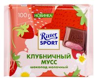 "Шоколад молочный ""Ritter Sport. Клубничный мусс"" (100 г)"