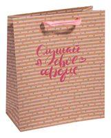 """Пакет бумажный подарочный """"Cute Hearts"""" (32х26х12 см)"""