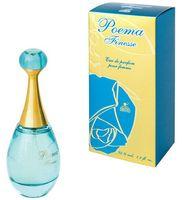"Парфюмерная вода для женщин ""Poema finesse"" (55 мл)"