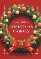 Christmas carols (м)