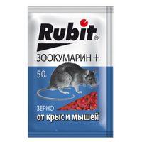 """Зерно от крыс и мышей """"Зоокумарин"""" (50 г)"""