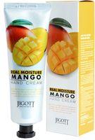 """Крем для рук """"С экстрактом манго"""" (100 мл)"""