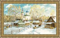 """Вышивка крестом """"Деревенская зима"""""""