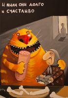 """Магнит сувенирный """"Картины Васи Ложкина"""" (арт. 1756)"""