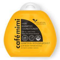 """Шампунь-кондиционер для волос 2в1 """"Для всех типов волос"""" (100 мл)"""