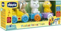 """Музыкальная игрушка """"Поезд"""" (со световыми эфффектами)"""