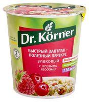 """Каша быстрого приготовления злаковая """"Dr. Korner. С лесными ягодами"""" (40 г)"""