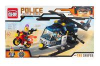 """Конструктор """"Police. Воздушная полиция"""" (157 деталей)"""