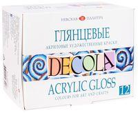 """Краски акриловые """"Decola"""" (12 цветов)"""