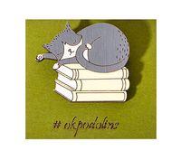 """Брошь """"Кот на книжках спит"""" (арт. 355-1)"""