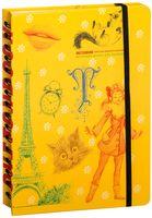 SketchBook. Визуальный экспресс-курс по рисованию (жёлтый)