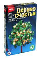 """Дерево из бисера """"Липа"""""""