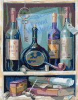 """Вышивка крестом """"Вино"""""""