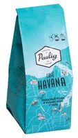 "Кофе молотый ""Paulig. Cafe Havana"" (200 г)"