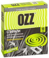 """Спираль от комаров """"OZZ"""" (10 шт.)"""