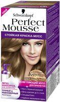 """Краска-мусс для волос """"Perfect Mousse"""" тон: 757, имбирное печенье"""