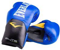 "Перчатки боксёрские ""Elite ProStyle"" (8 унций; синие)"