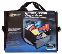 Сумка-органайзер в багажник (37,5х31,5х25 см; арт. RR1012)