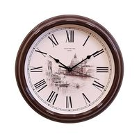 Часы настенные (31 см; арт. 88884888)