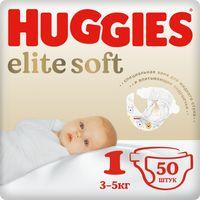 "Подгузники ""Huggies Elite Soft Jumbo 1"" (3-5 кг; 50 шт)"