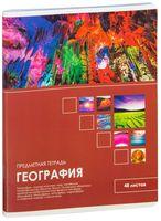 """Тетрадь в клетку """"География"""" (48 листов; со справочным материалом; арт. Т48ТЛПк_11243)"""
