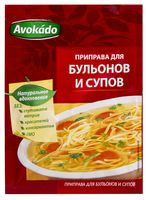 """Приправа для бульонов и супов """"Avokado"""" (25 г)"""