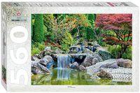 """Пазл """"Каскадный водопад в японском саду"""" (560 элементов)"""