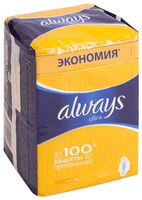 """Гигиенические прокладки """"Always Ultra Light"""" (40 шт.)"""