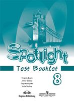 Spotlight 8. Test Booklet