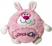 """Мягкая игрушка """"Зайчонок Круглик"""" (23 см)"""
