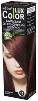 """Оттеночный бальзам для волос """"Color Lux"""" (тон: 11, каштан)"""