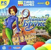 Turbo Games: ������ �����. ����� ����������