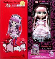 "Кукла ""Tangkou. Англия"" (33 см)"