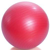 Мяч гимнастический (75 см; арт. 601114-2)
