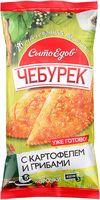 """Чебурек замороженный """"Сытоедов. С картофелем и грибами"""" (125 г)"""