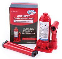 Домкрат гидравлический бутылочный (арт. AV-074202)