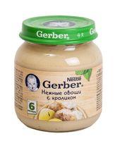 """Детское пюре Gerber """"Нежные овощи с кроликом"""" (130 г)"""
