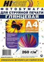 Фотобумага глянцевая односторонняя (100 листов, 260 г/м, А4)