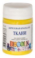 """Краска акриловая по ткани """"Decola"""" (лимонная; 50 мл)"""
