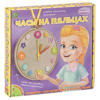 """Набор для шитья из ткани """"Часы на пяльцах"""""""