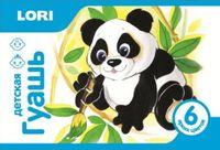 """Гуашь """"Панда"""" (6 цветов)"""